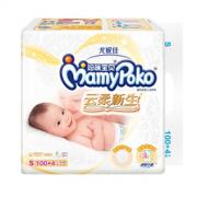 MamyPoko 妈咪宝贝 云柔干爽系列 婴儿纸尿裤 S号 112  270元包邮270元包邮
