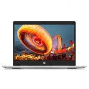 HP 惠普 战66 二代 14英寸笔记本电脑(i5-8265U、8GB、512GB、MX250 2GB) 4799元包邮