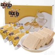 依蒂安斯 豆乳威化饼干1000g整箱29.9元包邮(需领券)