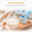 泰国进口,Lactasoy 力大狮 原味豆奶125ml*12盒17.9元包邮(需领券)