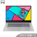 Lenovo 联想 小新Air 15.6英寸笔记本电脑(i5-8250U、8G、512GB、PCIE MX150、2G) 4881元包邮(需用券)4881元包邮(需用券)