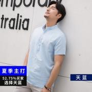 比菲力 中国风 男士立领 亚麻短袖衬衫59元包邮