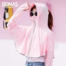 Bonas 宝娜斯 女士超薄款户外带帽防晒衣UPF40+48元包邮(需领券)