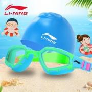 LI-NING李宁338+808儿童泳镜泳帽套装39元包邮(需用券)