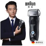 BRAUN 博朗 7系7840S 电动剃须刀 899元
