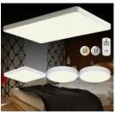 HD LED吸顶灯精选型 三室一厅套餐1 490元包邮(双重优惠)490元包邮(双重优惠)