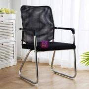 限地区:匠林家私 网布电脑椅