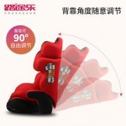 Lutule 路途乐 熊A升级款 儿童安全座椅 isofix软连接 旗舰红