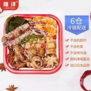 海鲜麻辣 自煮即食火锅 400g 39.9元包邮(需用券)39.9元包邮(需用券)