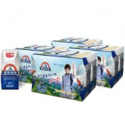 Bright光明莫斯利安常温酸牛奶(原味)200g*24盒*3件