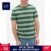 ¥55.3 Gap男装纯棉短袖T恤夏季¥79