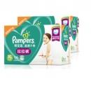 88VIP:Pampers 帮宝适 超薄干爽系列 婴儿拉拉裤 XL128片 *4件 568.2元包邮(合142.05元/件)¥568