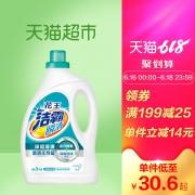 88VIP Attack 洁霸 双重酵素洗衣液 3kg *4件+凑单品 111.64元(需用券,合27.91元/件)¥51