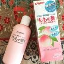 Pigeon 贝亲桃叶精华防痱子水200ml特价538日元(约¥34)