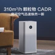 降60元 Cadr310m³/h+app操控+更换提醒:MI 小米 米家 空气净化器 2S0点:638元包邮 30天免息