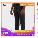 BOUNCE官方 复合太空棉长裤 狂欢大促169