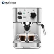 Donlim 东菱 DL-DK4682 泵压式咖啡机 529元包邮(双重优惠)
