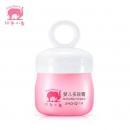 Baby elephant 红色小象 婴儿润肤乳 25g  券后54元¥54