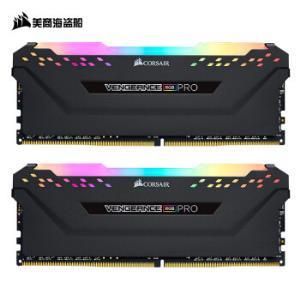 CORSAIR美商海盗船VENGEANCE复仇者RGBPRO32GB(16GB*2)DDR43000台式机内存条套装