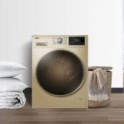 18日0-2点,Haier 海尔 XQG100-14HB30GU1JD 洗烘一体 10kg滚筒洗衣机新低2899元包邮