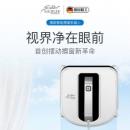 Sichler 德国进口 第三代全自动智能擦窗机器人新低1399元包邮