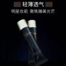 CPB 肌肤之钥 钻光隔离妆前乳 长管滋润型 40g349元包邮(双重优惠)