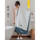 AOKEE A类纯棉吸水日系大浴巾 极有家认证店铺 22.4元包邮 历史低价¥25