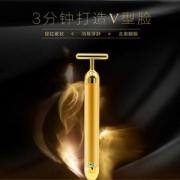 Beauty Bar 24k黄金电动美容棒 T型头