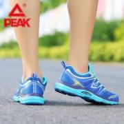 Peak 匹克 E61878H 透气运动鞋 男女款