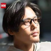 Han 汉 HD49325 中性款防蓝光防辐射TR眼镜框 可免费配度数镜片