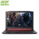 Acer 宏碁 暗影骑士3 AN515 15.6英寸游戏本 (i5-8300H、 8G 、1TB+128GB、 GTX1050 4G独显) 4799元包邮(满减)4799元包邮(满减)