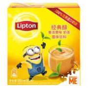 Lipton立顿 经典香浓原味奶茶 冲饮速溶茶粉 350g/盒 14.9元包邮(需用券)