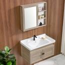 DKNA 丹拿卫浴 浴室柜镜柜组合套装 浴室柜+镜柜+面盆 800mm 699元包邮(需用券)¥699