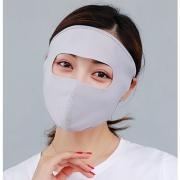 Yaso 全脸遮阳冰丝面罩 薄款 6.8元包邮(需用券)