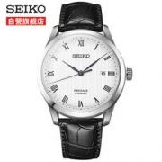 SEIKO 精工 PRESAGE系列 SRPC83J1 男士机械腕表 2299元包邮(满减)