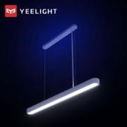 Yeelight皓石YLDL01YLLED吊灯