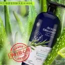 AVALON 阿瓦隆 维生素B有机无硅油洗发水 946ml*2瓶 ¥128.5元包邮包税64.25元/瓶(双重优惠)拍2件