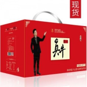 崔永元真牛新疆牛肉礼盒4.5kg装428元包邮(需用券)