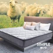 AIRLAND 雅兰 素作 乳胶羊绒恒温舒睡床垫 1.5~1.8米