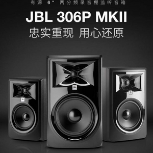 JBL  306P MKII 有源监听HIFI音箱 Prime会员免费直邮含税