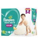 Pampers 帮宝适 婴儿拉拉裤 L164片 *4件 590元包邮(需用券,合147.5元/件)¥185