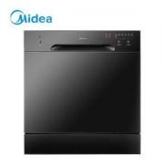 Midea美的D2洗碗机8套