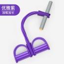 ADKING 仰卧起坐拉力器 9.9元包邮¥10