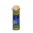 《不限购》鑫瑞特清江竹筒酒 券后¥19.9¥20