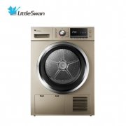 LittleSwan 小天鹅 TH80-H002G 全自动干衣机 2799元包邮