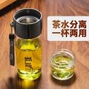 富光  茶水分离便携泡茶杯 16.9元包邮(需用券)¥17