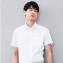 HLA 海澜之家 HNCBD2R028A 男士正装衬衫 低至108元¥128