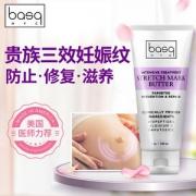 获奖产品,美国basq 孕妇专用密集修复妊娠纹霜148mL