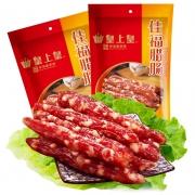 广州市文化遗产: 皇上皇 佳福腊肠 300gx6袋