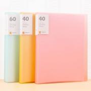 创易 糖果色插页文件夹 A4/20袋 5.9元包邮(需用券)